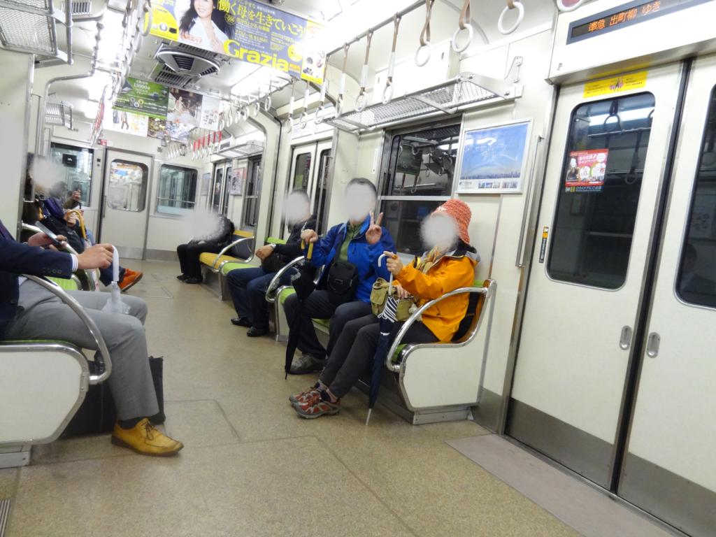 電車の中の写真