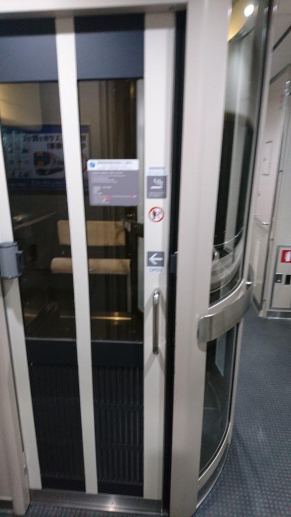 電車内の喫煙スペースの写真